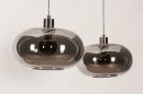 Hanglamp 31007: modern, retro, eigentijds klassiek, art deco #7