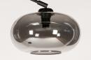 Vloerlamp 31010: landelijk, rustiek, modern, eigentijds klassiek #9