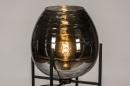 Vloerlamp 31023: landelijk, rustiek, modern, eigentijds klassiek #2