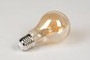 Buitenlamp 31032: landelijk, rustiek, modern, klassiek #7
