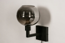 Wandlamp 31034: modern, retro, eigentijds klassiek, glas #6