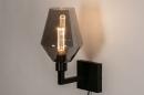 Wandlamp 31035: modern, retro, eigentijds klassiek, glas #3
