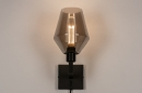 Wandlamp 31035: modern, retro, eigentijds klassiek, glas #5