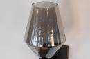 Wandlamp 31035: modern, retro, eigentijds klassiek, glas #8