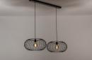 Hanglamp 31065: industrie, look, landelijk, rustiek #2