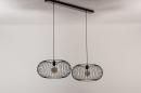 Hanglamp 31065: industrie, look, landelijk, rustiek #7