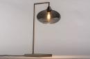 Tafellamp 31066: modern, retro, eigentijds klassiek, glas #2