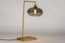 Tafellamp 31067: modern, retro, eigentijds klassiek, glas #2