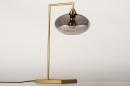 Tafellamp 31067: modern, retro, eigentijds klassiek, glas #6