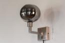 Wandlamp 31103: landelijk, rustiek, modern, retro #1