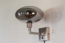 Wandlamp 31105: landelijk, rustiek, modern, retro #1
