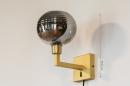 Wandlamp 31110: modern, retro, klassiek, eigentijds klassiek #1