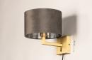 Wandlamp 31114: landelijk, rustiek, modern, klassiek #1
