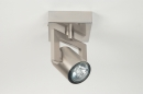 spotlight-52455-modern-steel_stainless_steel-round-square