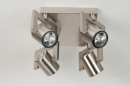spotlight-52458-modern-steel_stainless_steel-square