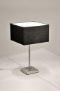 table_lamp-71222-modern-steel_stainless_steel-fabric-black-square