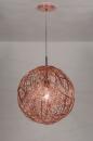 Hanglamp 72080: sale, landelijk, rustiek, modern #15