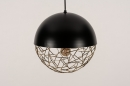 Hanglamp 72867: modern, retro, eigentijds klassiek, messing #15