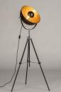 Floor lamp 73201: industrial look, modern, metal, black #2
