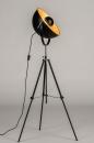 Floor lamp 73201: industrial look, modern, metal, black #3