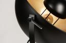 Floor lamp 73204: industrial look, modern, metal, black #12
