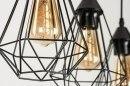 Pendant light 73409: modern, metal, black, oblong #10