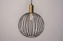 Hanglamp 73843: modern, eigentijds klassiek, art deco, metaal #3