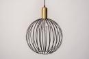 Hanglamp 73843: modern, eigentijds klassiek, art deco, metaal #4