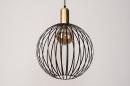 Hanglamp 73843: modern, eigentijds klassiek, art deco, metaal #5