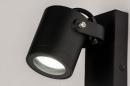 Buitenlamp 73890: industrie, look, modern, aluminium #7