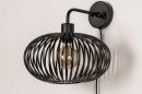 Wandlamp 73922: landelijk, rustiek, modern, retro #4
