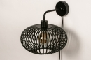 Wandlamp 73922: landelijk, rustiek, modern, retro #5