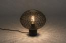 Tafellamp 73943: modern, metaal, zwart, mat #1