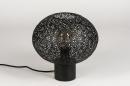 Tafellamp 73943: modern, metaal, zwart, mat #2