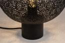 Tafellamp 73943: modern, metaal, zwart, mat #5