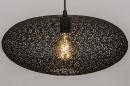 Hanglamp 73944: modern, eigentijds klassiek, metaal, zwart #3