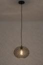 Hanglamp 73946: modern, metaal, zwart, mat #2