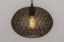Hanglamp 73946: modern, metaal, zwart, mat #3