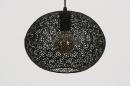 Hanglamp 73946: modern, metaal, zwart, mat #5