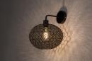 Wandlamp 73947: modern, metaal, zwart, mat #1