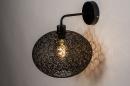 Wandlamp 73947: modern, metaal, zwart, mat #2