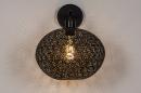 Wandlamp 73947: modern, metaal, zwart, mat #3