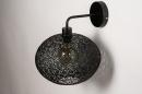 Wandlamp 73947: modern, metaal, zwart, mat #4