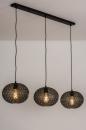 Hanglamp 73948: modern, eigentijds klassiek, metaal, zwart #1