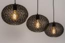 Hanglamp 73948: modern, eigentijds klassiek, metaal, zwart #3