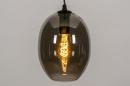 Hanglamp 73953: modern, retro, eigentijds klassiek, glas #2