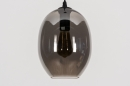 Hanglamp 73953: modern, retro, eigentijds klassiek, glas #4