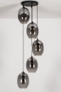 Hanglamp 73955: modern, retro, eigentijds klassiek, glas #3