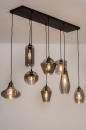 Hanglamp 73957: modern, retro, eigentijds klassiek, glas #1