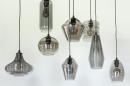 Hanglamp 73957: modern, retro, eigentijds klassiek, glas #7